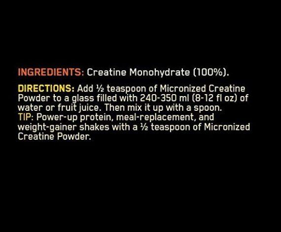 (ON) Micronized Creatine Monohydrate Powder - 300 Grams in Pakistan